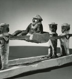Madagascar Primitive Sculpture